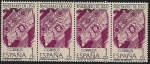 Sellos de Europa - España -  Bimilenario de Lugo - mosaico  Batitales