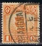 Stamps China -  Scott  203  Junco (1)