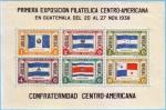 Stamps Guatemala -  Primera Exposición Filatélica Centro-Americana
