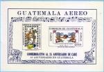 Stamps Guatemala -  Conmemorativo al 25 aniversario de CARE