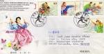 Sellos de Asia - China -  Carta circulada de China a México primer día fdc-deportes tradiccionales.