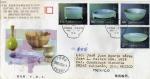 Sellos de Asia - China -  Carta circulada de  China a México primer día de emisión fdc-porcelanas