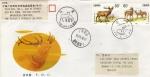Sellos de Asia - China -  Carta circulada de China a México primer día de emisión-fdc-Ciervos