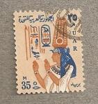 Stamps Egypt -  Estela