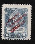 Stamps Asia - Armenia -