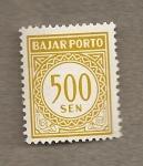 Stamps Asia - Indonesia -  Bajar porto