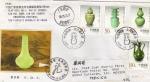 Sellos de Asia - China -  Carta circulada de China a México primer día de emisión -fdc-Jarras ceramicas