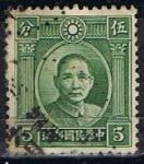Sellos del Mundo : Asia : China :  Scott  299  Dr. Sun Yatsen (2)
