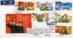 Sellos de Asia - China -  Carta circulada de China a México primer día de emisión-fdc-Policia china