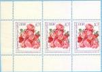 Stamps Germany -  Internationale Rosenausstellung