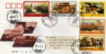 Sellos de Asia - China -  Carta circulada de China a México primer día de emisión-fdc-conmemorativo de las 3 campañas de la gu