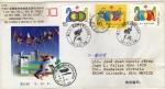 Sellos de Asia - China -  Carta circulada de China a México primer día de emisión-fdc-Deportes 21 Universiada.