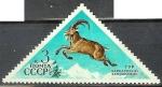 Stamps Asia - Saudi Arabia -  kabka3 cknn