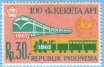 Stamps : Asia : Indonesia :  100 th. Kereta Api