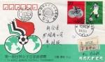 Sellos del Mundo : Asia : China : Sobre especial registrado circulado con cancelaciones especiales del 1er campeonato de futbol femeni