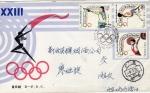 Sellos de Asia - China -  Carta circulada primer día de emisión-fdc-23rd Olympic Games(1)