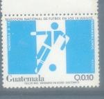 Sellos del Mundo : America : Guatemala : Juegos Panamericanos 1983, Venezuela