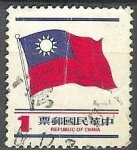 Stamps : Asia : China :  Bandera
