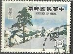 Stamps : Asia : China :  Paisaje