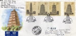 Sellos de Asia - China -  Carta circulada de China a México primer día de emisión -fdc-Pagodas.