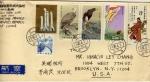 Sellos de Asia - China -  Carta circulada de China a Brooklyn New york Usa(a)