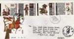 Sellos de Asia - China -  Carta circulada de China a México primer día de emisión-fdc-Mulan Joining the Army