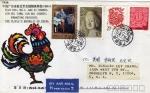 Sellos de Asia - China -  Carta circulada de China a Brooklyn New York Usa-Año del gallo.