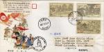 Sellos de Asia - China -  Carta circulada de China a México primer día de emisión-fdc-340th Anniversary of Zheng Chenggong's