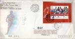 Sellos de Asia - China -  Carta circulada de China a México primer día de emisión -fdc-Marathon