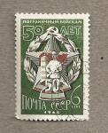 Sellos de Europa - Rusia -  50 Aniversario