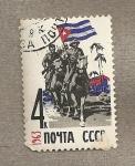 Stamps : Europe : Russia :  Revolución cubana
