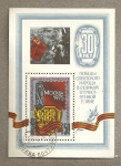 Stamps Russia -  Moscú 1975