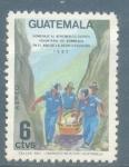 Sellos del Mundo : America : Guatemala : Homenaje al Cuerpo de Bomberos en el Año de su Desintervención