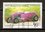 Stamps Africa - Republic of the Congo -  Highboy.