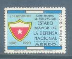 Sellos de America - Guatemala -  Centenario de Fundación del Estado Mayor de la Defensa Nacional