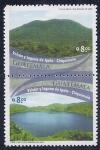 Sellos de America - Guatemala -  Laguna de Ipala