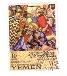 Stamps Yemen -  Moorish art in Spain