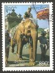 Stamps Laos -  1156 - elefante blanco