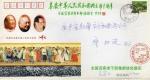Sellos del Mundo : Asia : China : Carta circulada concelación especial 50 aniversario rev.-Muralla china