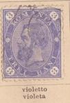 Sellos de Europa - Rumania -  Rey Carol I Ed 1890