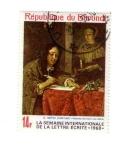 Stamps Africa - Burundi -  La Semaine Internationale de la Lettre Écrite