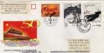 Sellos de Asia - China -  Carta circulada de China a Brooklyn New York Usa conmemorativo philatelic Exhibition in mark the 50t