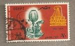 Sellos de Africa - Egipto -  Adormidera