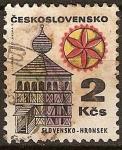 Sellos del Mundo : Europa : Checoslovaquia : Slovensko-Hronsek