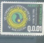 Sellos del Mundo : America : Guatemala : Calendario Maya