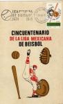 Sellos de America - México -  Tarjeta máxima de México primer día de emisión-Cincuentenario de la liga Mexicana de beisbol.
