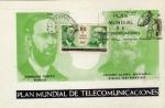 Sellos de America - México -  Tarjeta máxima de México primer día de emisión-Plan mundial de telecomunicaciones.