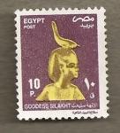 Stamps Egypt -  Faraón coronado
