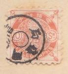 Sellos del Mundo : Asia : Japón : Imperial Ed 1871