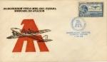 Sellos del Mundo : America : México : Sobre con cancelación especial.-Primer vuelo Mexicana de aviación:México-Zacatecas -Tijuana